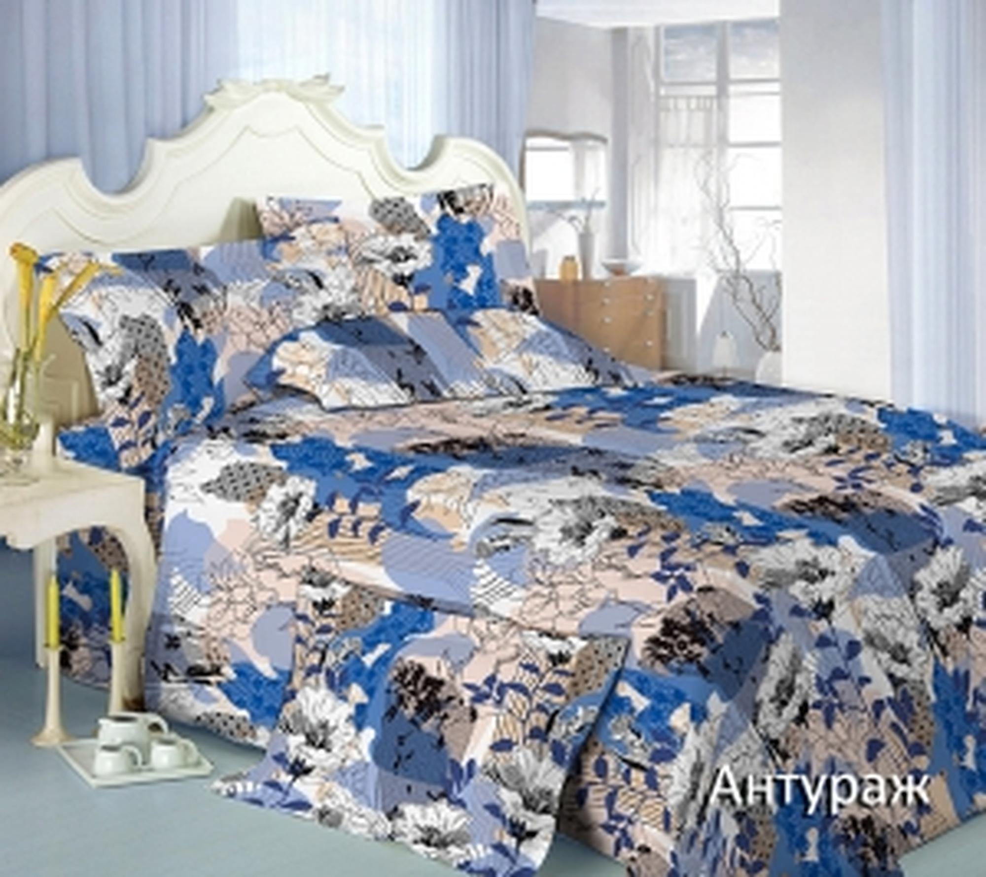 Текс Дизайн Комплект постельного белья «Антураж» евро, 4 предмета.